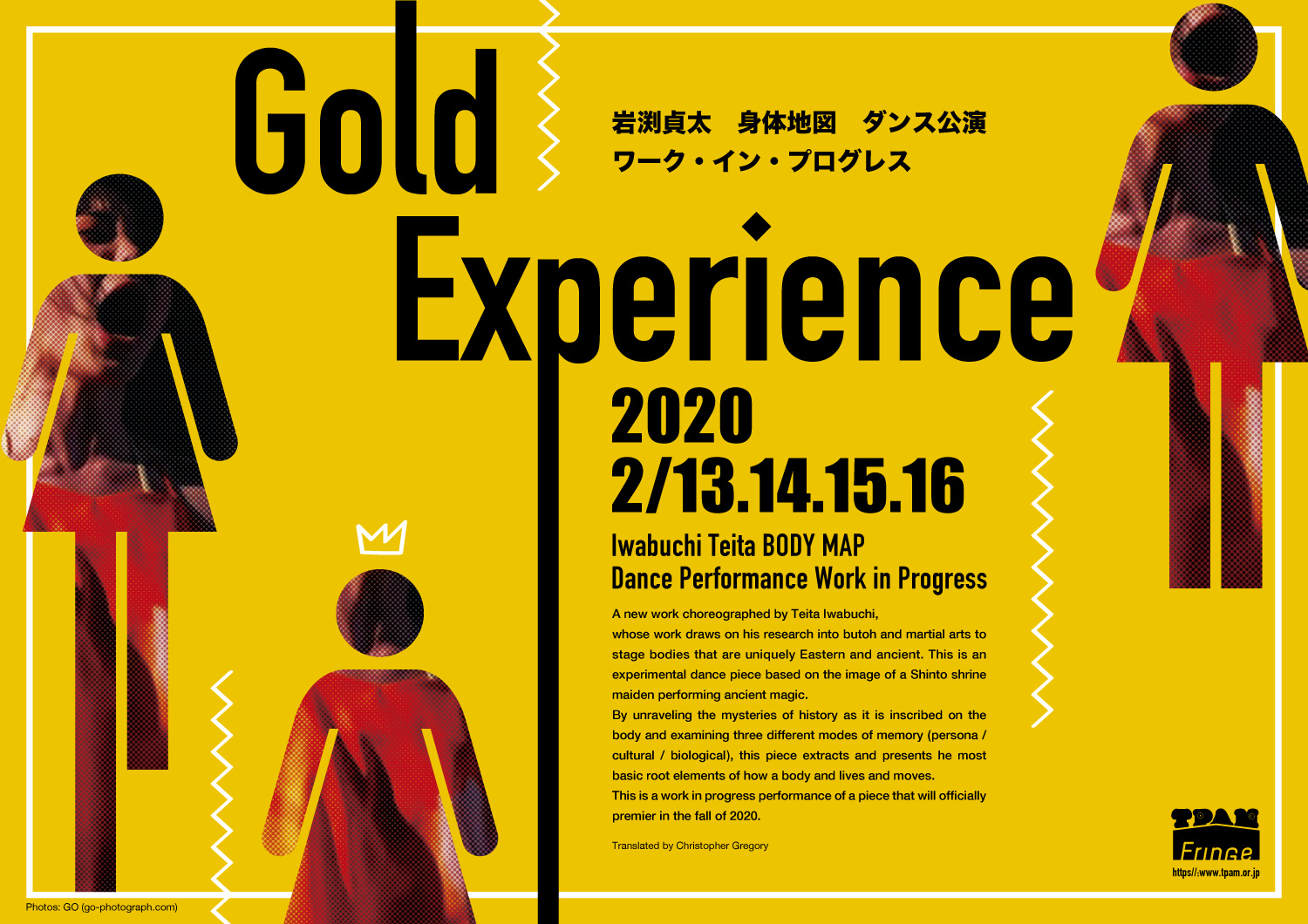 Gold Experience_ワークインプログレス